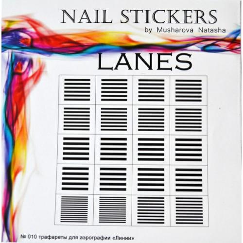 Трафареты для ногтей Линии №010
