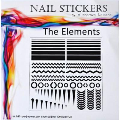"""Трафарети для нігтів """"Елементи"""" №040"""