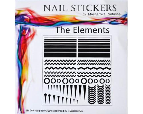 Трафареты для ногтей Элементы №040