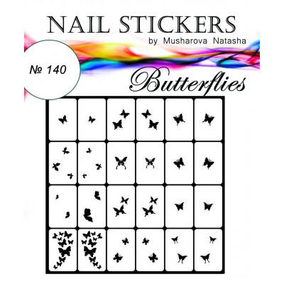 "Трафареты для ногтей ""Бабочки"" №140"