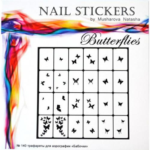 Трафареты для ногтей Бабочки №140