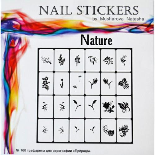 """Трафареты для ногтей """"Природа"""" №160"""