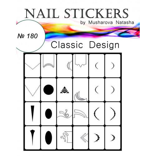 """Трафареты для ногтей """"Классический дизайн""""  №180"""