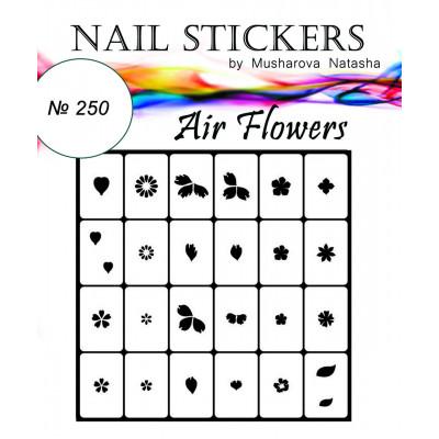 """Трафареты для ногтей """"Воздушные цветы"""" №250"""
