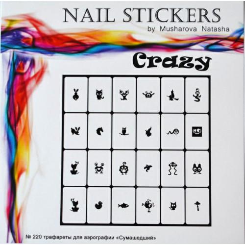 "Трафареты для ногтей ""Сrazy"" №220"
