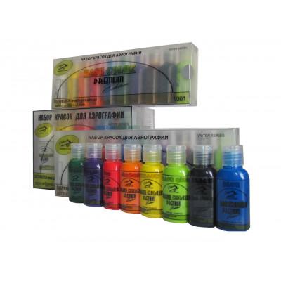 Набор красок для аэрографии Base Color Premium Edition 1001/30