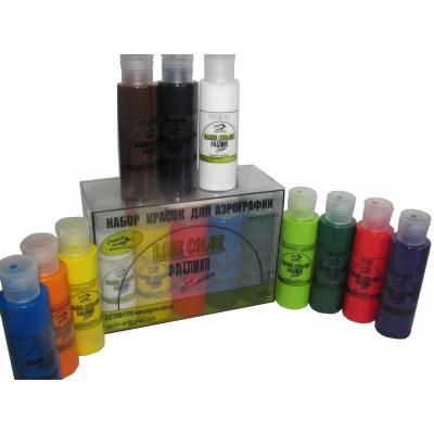 Набор красок для аэрографии 1003/120 Base Color Premium Edition water series 10 цветов по 120 мл