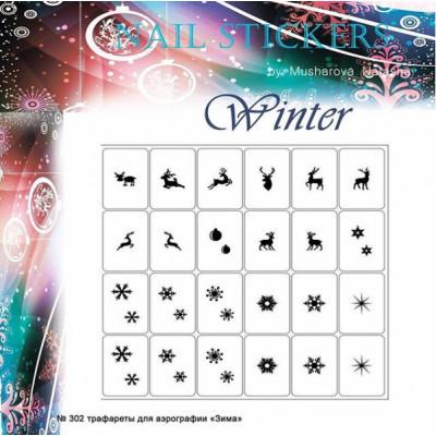 """Трафарети для нігтів """"Зима"""" №302"""
