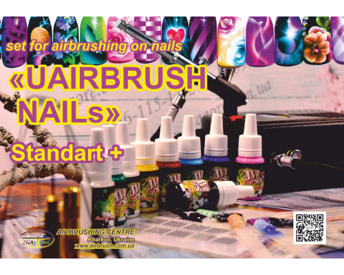 """Набор для аэрографии на ногтях  """"UAIRBRUSH NAILs"""" STANDART+ (UN-S1)"""