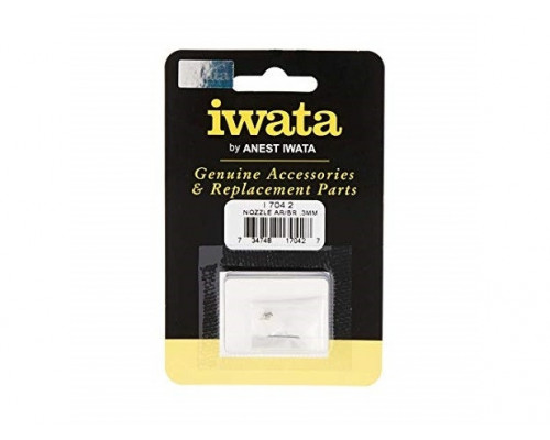 Сопло 0,3 мм для аэрографа Iwata