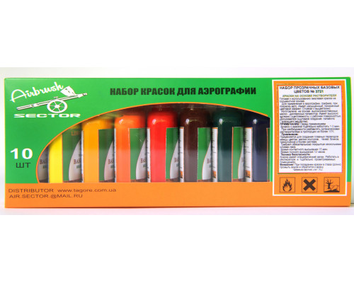 Base color transporent solvent series (набор 10 х 50 ml) 3721/50