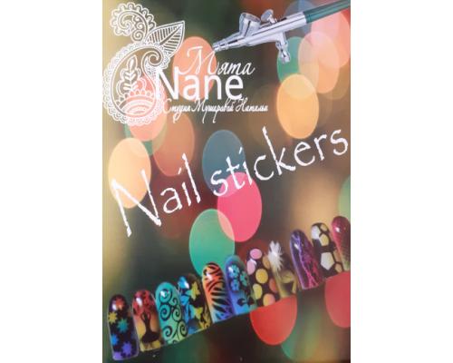 Трафареты-наклейки для Nail-art №2